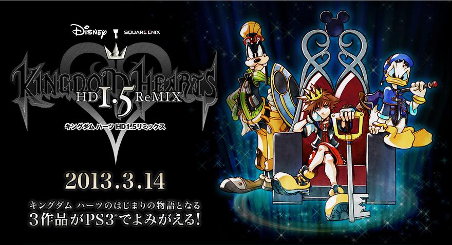 PS3『キングダム ハーツ -HD 1.5 リミックス-』、ジャンプフェスタPV公開