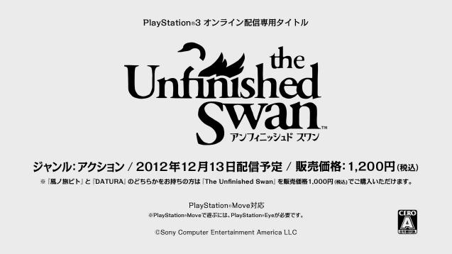 独特な雰囲気!PS3『The Unfinished Swan』、体験版をプレイ