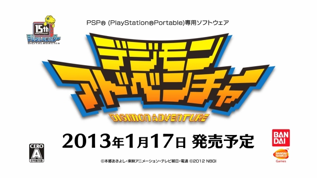 PSP『デジモンアドベンチャー』、2本のプレイ動画を公開