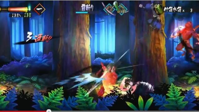 PS Vita『朧村正』、プロモーションビデオを公開