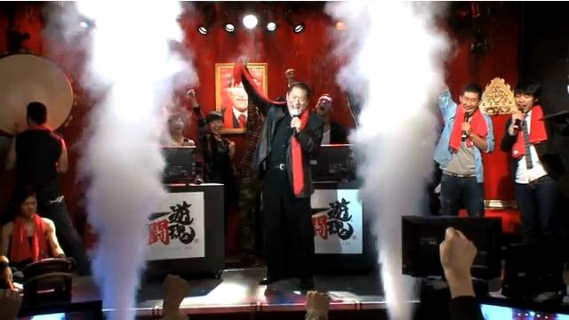 アントニオ猪木さん主宰の「一遊闘魂」のダイジェスト映像を公開