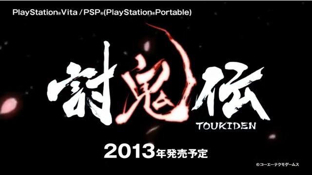 クロスプレイが可能!PSVita/PSP『討鬼伝』はハンティングアクション!?
