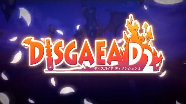 PS3『ディスガイア D2』、プロモーションビデオを公開