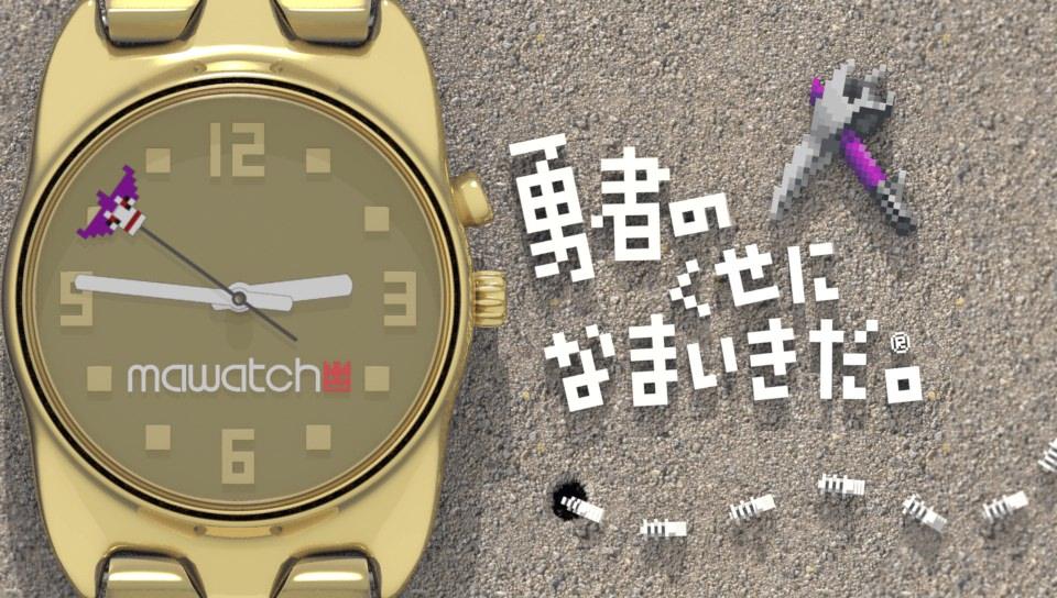PS Vita『めざまし同盟』、時計テーマの追加などアップデート(Ver.1.02)が配信開始