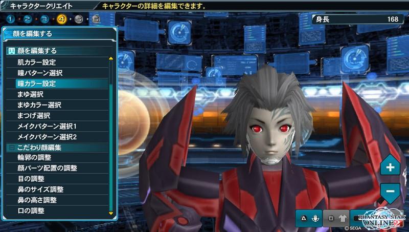 Vita版『ファンタシースターオンライン2』、β開始。キャラクターを作成してみた。