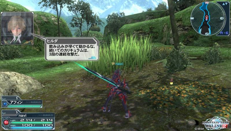 Vita版『ファンタシースターオンライン2』、実機プレイ動画を公開