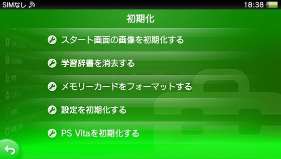2013-01-30-183803.jpg