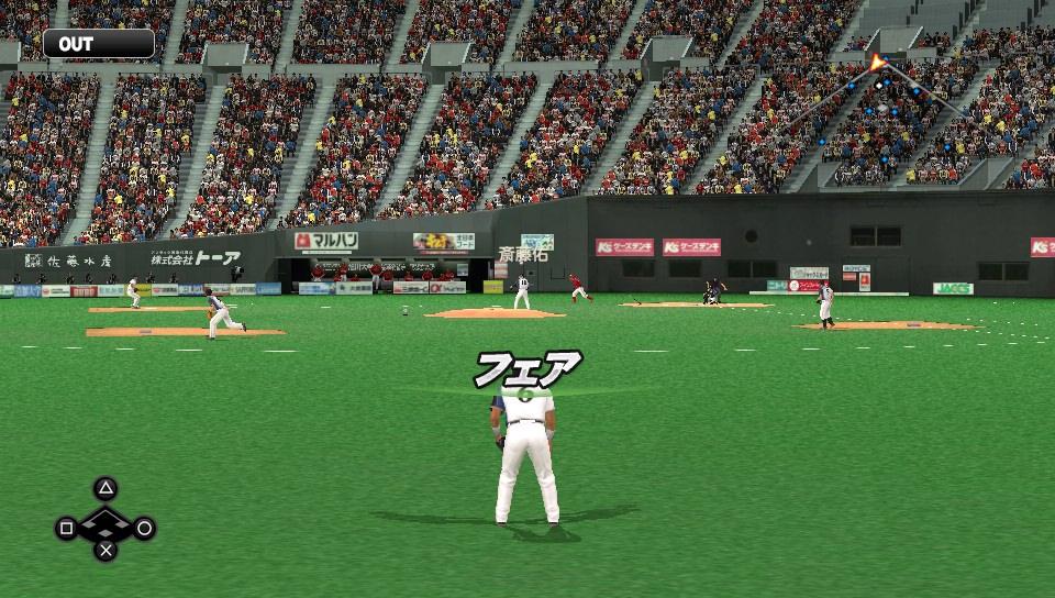 シリーズ最新作『プロ野球スピリッツ2013』が今春登場