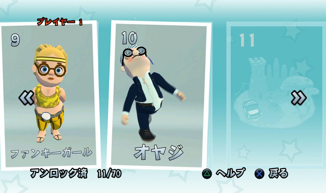 PS3/Vita『バイキングぽいぽい』、日本オリジナルキャラクター「オヤジ」を公開