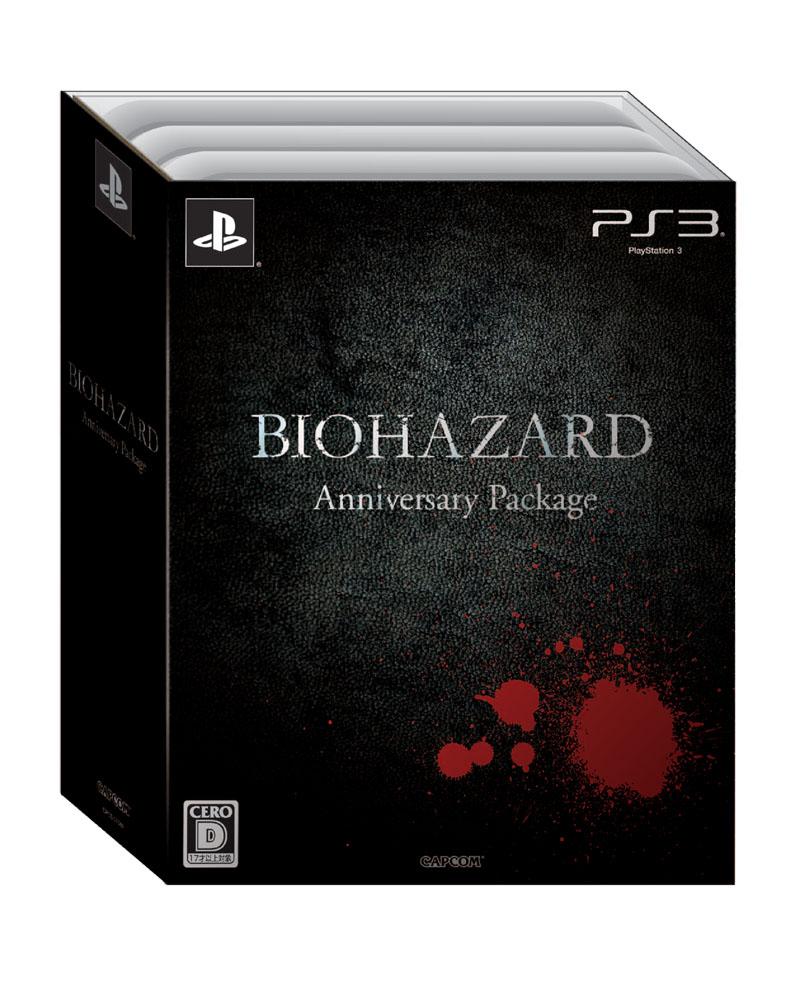 「バイオハザード」シリーズをまとめた『BIOHAZARD Anniversary Package』が発売