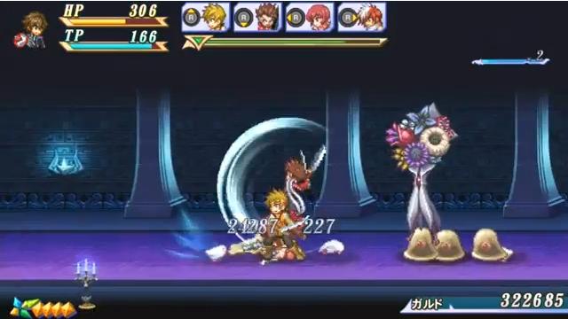 Vita『テイルズ オブ ハーツ R』、初回封入特典「インフィニット エボルブ」のトレーラーを公開