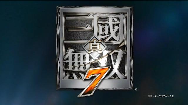 PS3『真・三國無双7』、勢力別プロモーションムービー・晋を公開