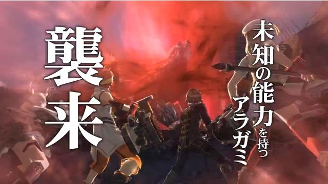 PSP/Vita『GOD EATER 2(ゴッドイーター2)』、TGS2012トレーラーのフルバージョンを公開