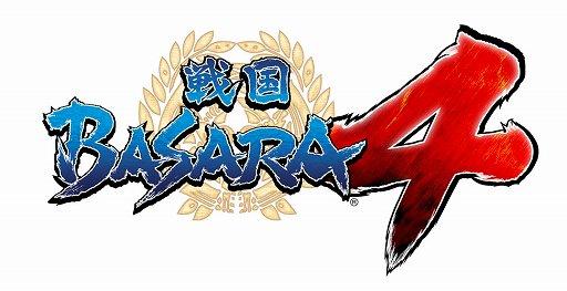 戦国創世。PS3『戦国BASARA4』、プロモーションビデオを公開