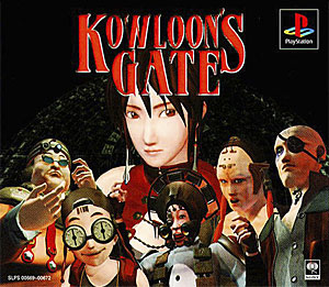 kowloons_gate_L