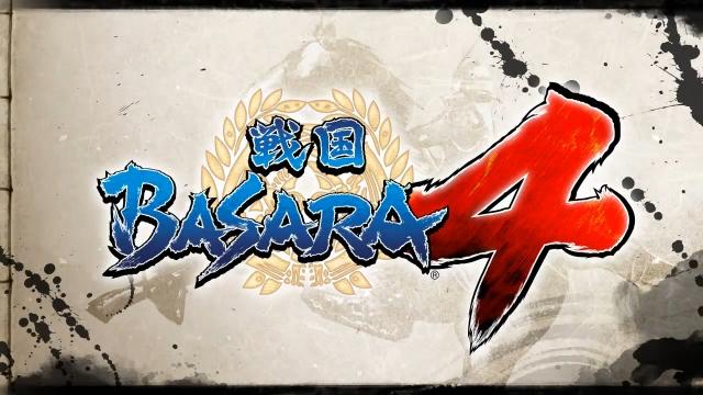 PS3『戦国BASARA4』、発売日が2014年1月23日に決定