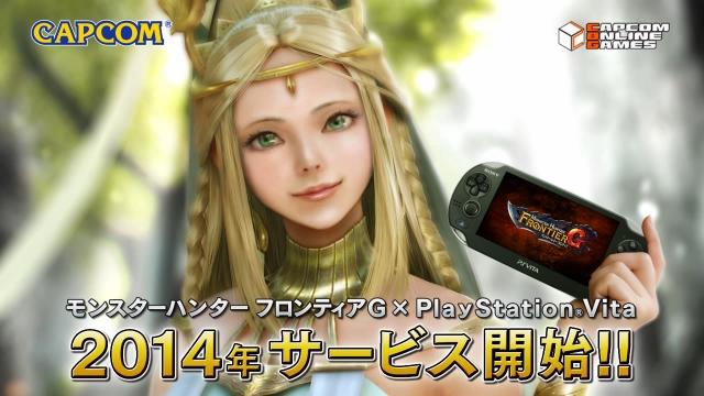 【TGS2013】『モンスターハンター フロンティアG』がPS Vitaでも発売決定