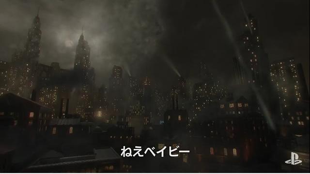 『コール オブ デューティ ブラックオプスIII』、ゾンビイントロトレーラーを公開