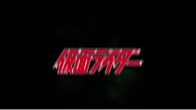 『仮面ライダー バトライド・ウォー 創生』、正義奪還PVを公開