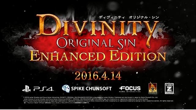 PS4『ディヴィニティ:オリジナル・シン エンハンスド・エディション』が4月14日に発売決定