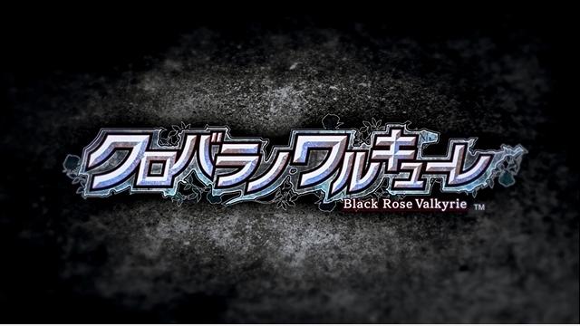 新作RPG『クロバラノワルキューレ』が発表。プラットフォームはPS4