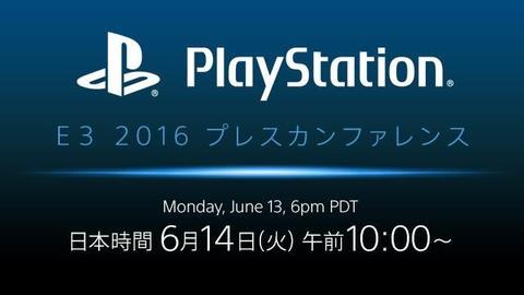 『E3 2016 PlayStation Press Conference』、日本語同時通訳付きの中継が実施