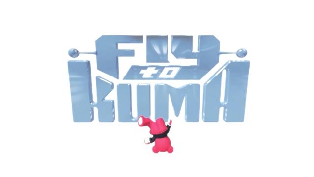 『Fly to KUMA』、デビュートレーラーを公開