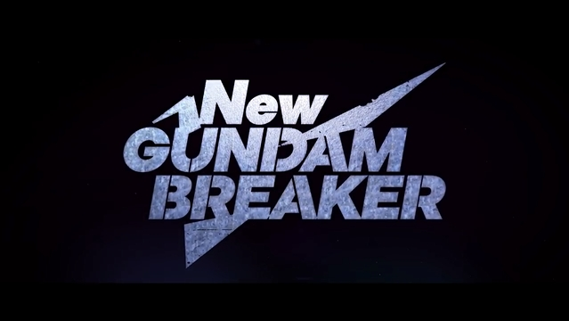 PS4『New ガンダムブレイカー』が2018年に発売決定
